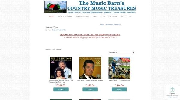 Country Music Treasures